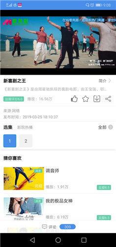 爱美剧破解版免登录最新下载-爱美剧破解版永久会员2021下载