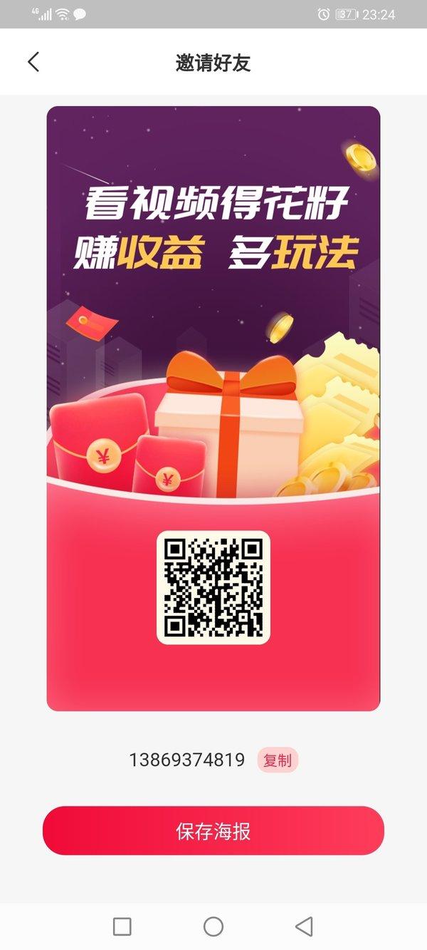 中旺科app推广赚钱下载-中旺科最新推广app下载