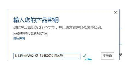 office2013永久激活密钥最新_office永久密钥2013