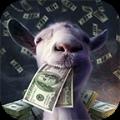 模拟山羊收获日正版