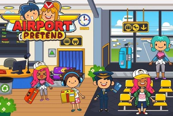 我的模拟机场游戏下载-我的模拟机场游戏安卓版下载