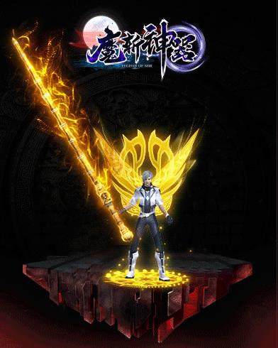 魔斩绅契手游下载-魔斩绅契2021最新版下载