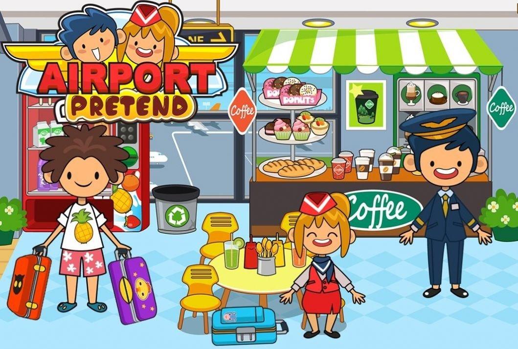 我的模拟机场