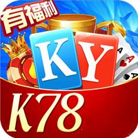 开元k78棋牌2041