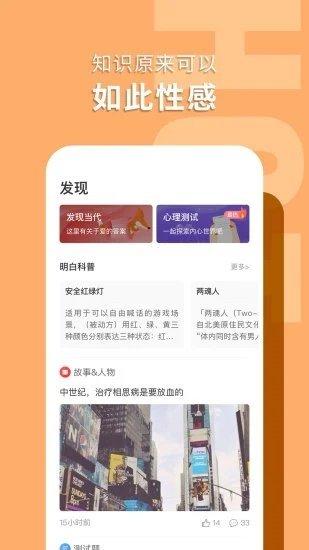 nico字母圈最新版本下载-nico字母圈app下载