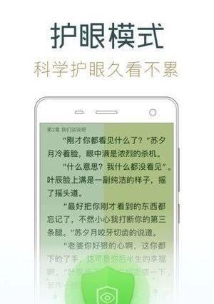 天籁小说网