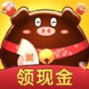 我要养猪猪红包版