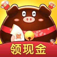 我要养猪猪红包版游戏