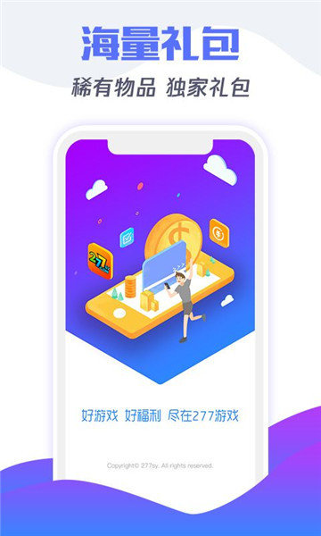 cu游戏中心app下载-cu小游戏红包版下载