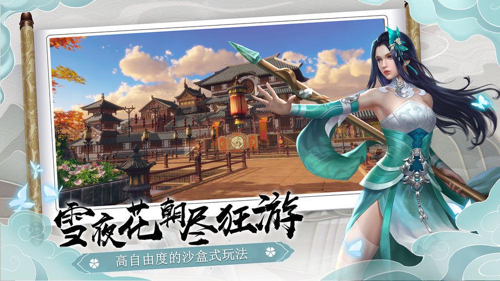下一站江湖资源99999