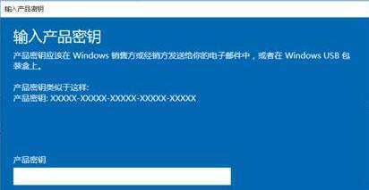 office激活密钥2010_office激活密钥2010最新