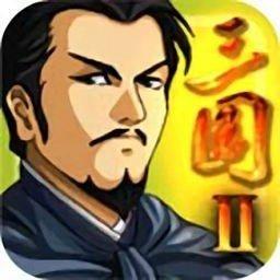 新三国志刘备传手机版