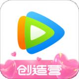 we tv(腾讯海外版)