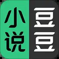 豆豆免费小说