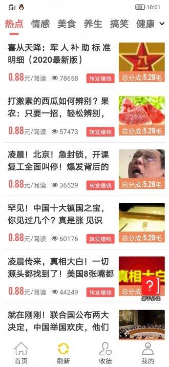 金浪网app下载-金浪网官网版最新下载