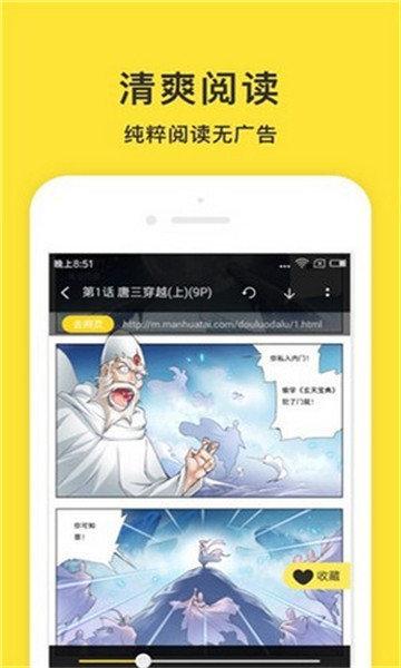 小鬼免费阅读app