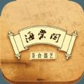 海棠文化文学城