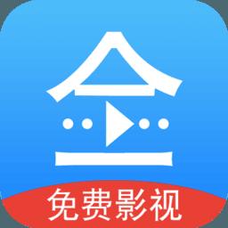 悟空视频影视app下载