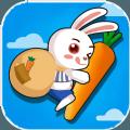 炸飞小兔兔2破解版