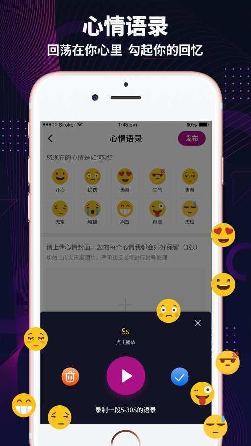 极乐园app下载-极乐园最新app下载