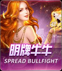 明牌牛牛俱乐部app