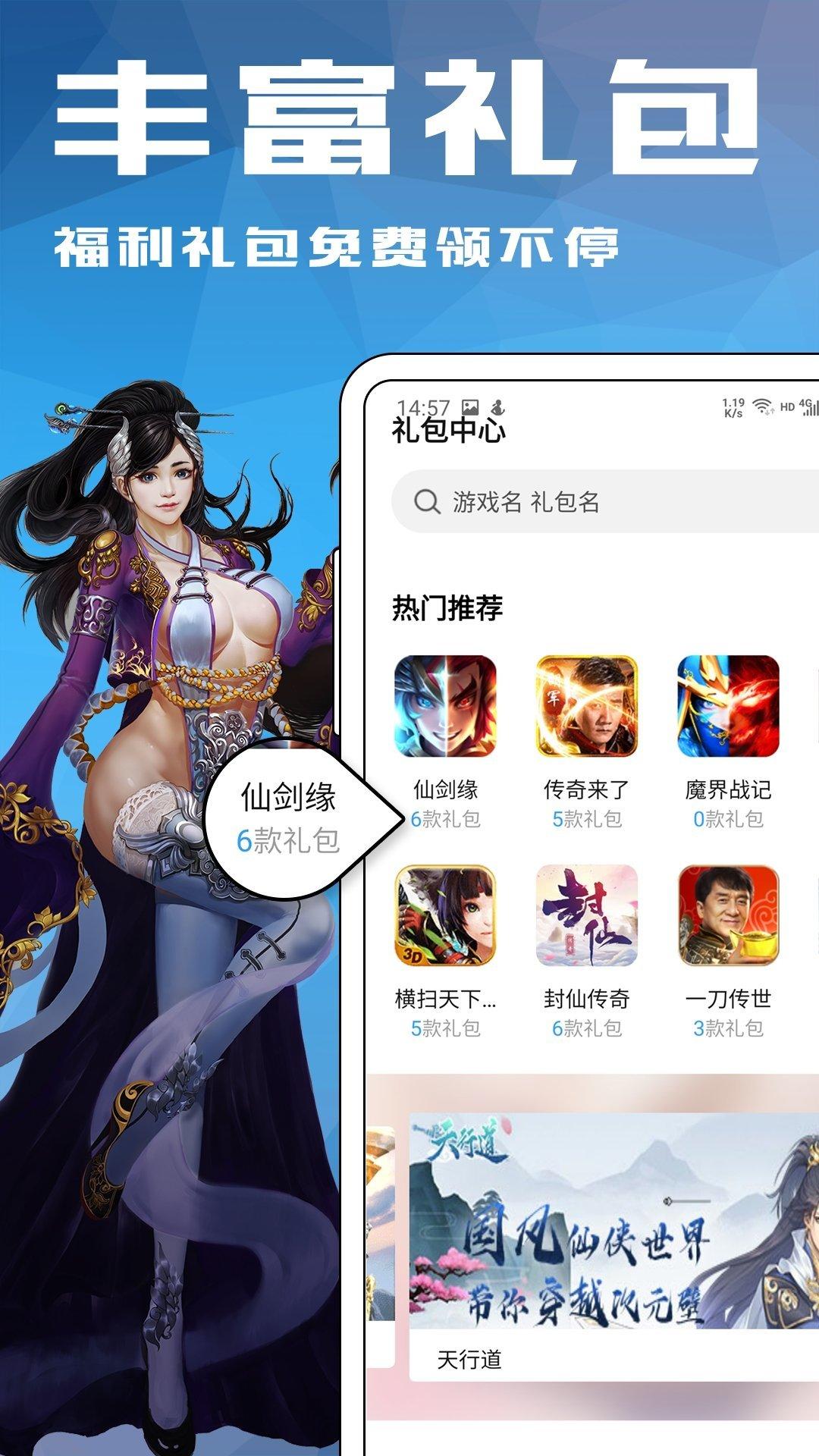 4233游戏盒下载-4233游戏盒app下载