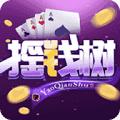 摇钱树app正式版
