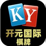 开元正规官网棋牌大平台