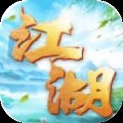 刀剑斗江湖破解版