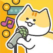 猫咪街头乐队育成