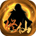 绯色修仙录v0.29
