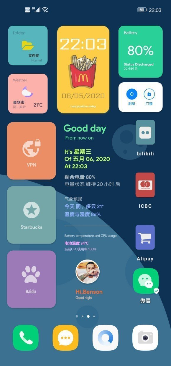 kwgt插件安卓下载安装-kwgt插件最新2021下载