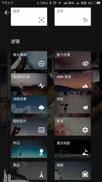 snapseed官网最新2021下载-snapseed官网app最新下载