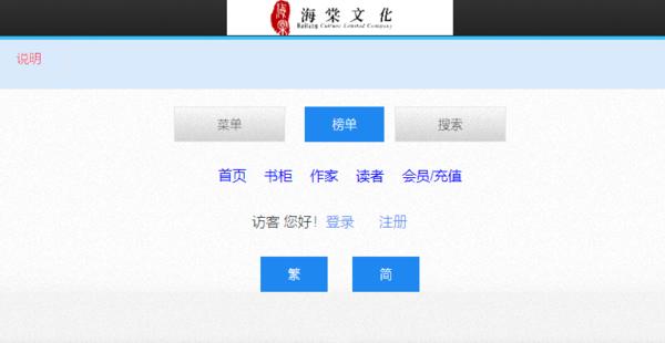海棠文学城网站好文-海棠官方网站入口myhtebooks.com/