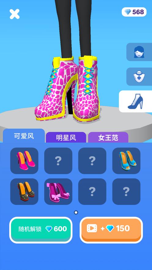 高跟鞋我最美中文版
