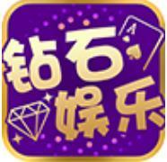 钻石棋牌娱乐
