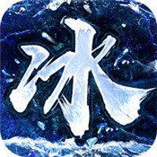 上海数龙冰雪三职业传奇