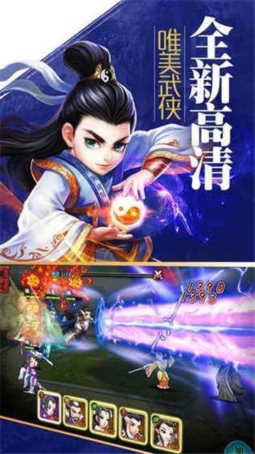 大梦江湖红包版礼包码手游-大梦江湖红包版礼包码游戏2021下载