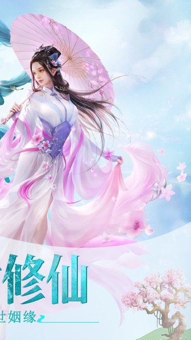 戮仙之剑手游官网版-戮仙之剑手游官网版2021安卓版下载