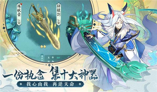 我在江湖之剑来破解版-我在江湖之剑来内购破解版2021游戏下载