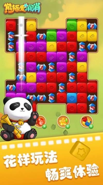 熊猫爱消消红包版下载-熊猫爱消消领红包安卓版下载