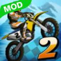 飞跃摩托车2