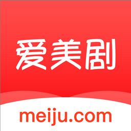 爱美剧app官方版
