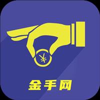 金手网app