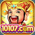 10107com金猴爷娱乐