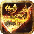 吸血传奇龙皇传说官方版