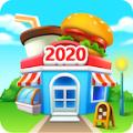烹饪街模拟器游戏下载-烹饪街模拟器游戏安卓版下载-4399xyx游戏网