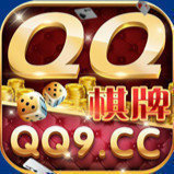 qq9cc棋牌