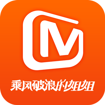 芒果TV破解版