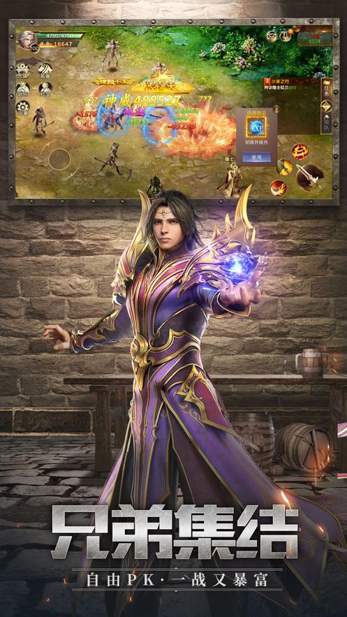 王城英雄无限钻石破解版游戏下载-王城英雄无限钻石破解版单机下载